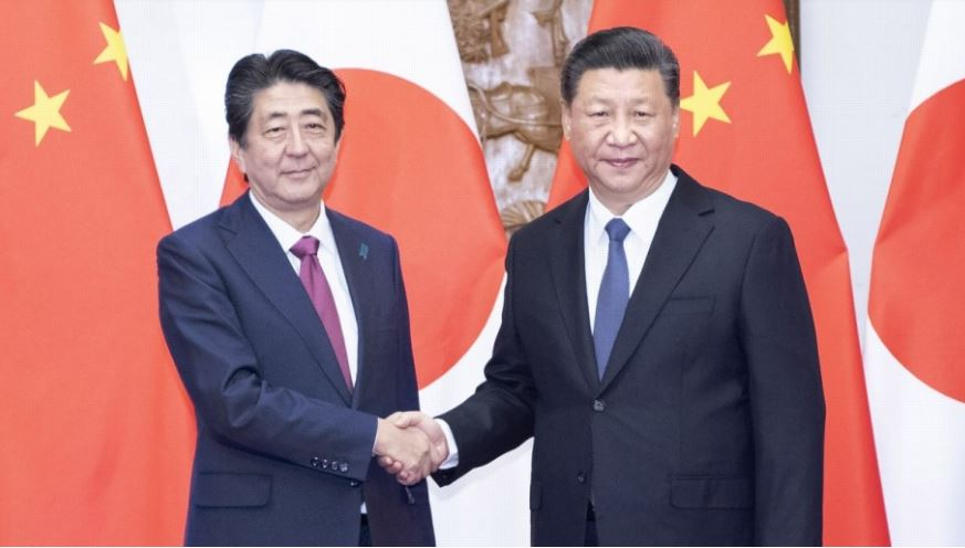 Cooperation not Competition the new China - Japan relationship