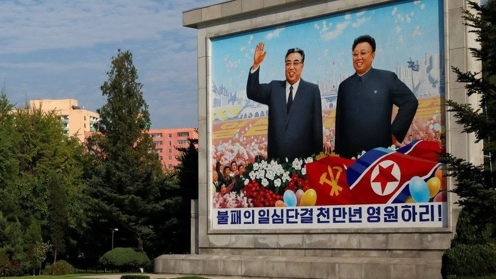 North Korea's Kim Jong-un gets 'first official portrait