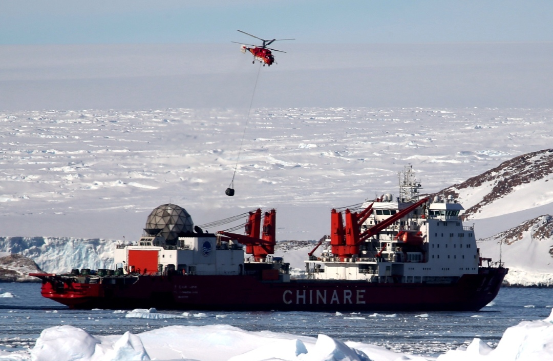 China's icebreaker Xuelong leaves research base in Antarctica on way back home