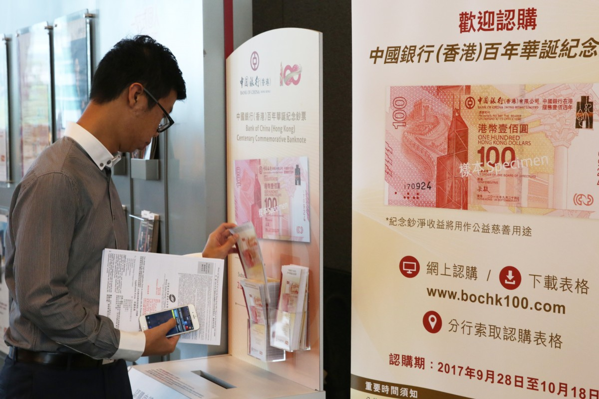 China approves one-stop bank account for Hong Kong residents, taking the first step to liberalise financial services on the mainland
