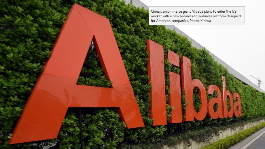 Alibaba to take on Amazon, opening business-to-business services to US companies
