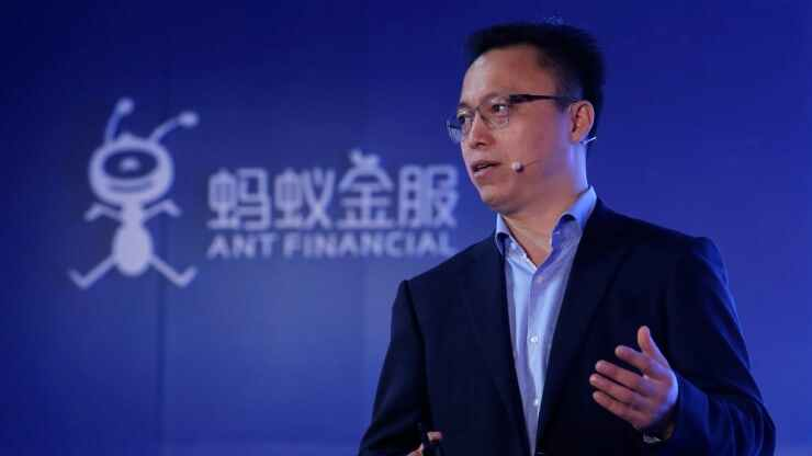 Chinese fintech giant Ant to go public in dual Shanghai-Hong Kong IPO