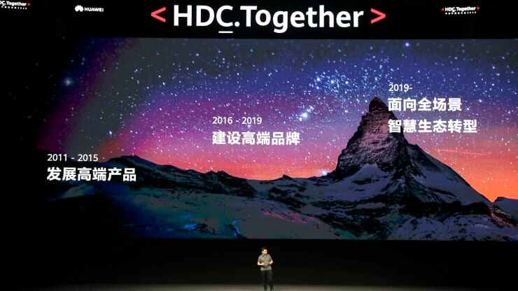 Huawei says its own operating system HarmonyOS will come to smartphones next year
