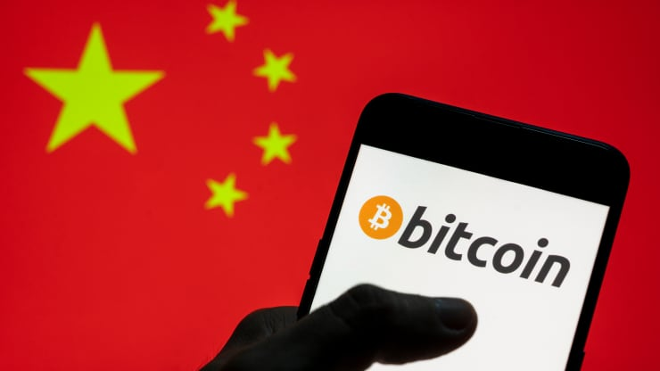 Bitcoin price falls after China calls for crackdown on bitcoin mining and trading behavior